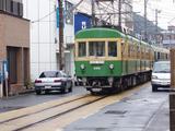 ロアジ 電車
