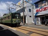 松原庵青 電車道と江ノ電2
