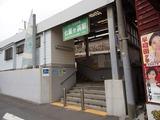 WAHINE 七里ヶ浜駅