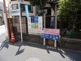 オナリカフェ 御成通り商店街側路地
