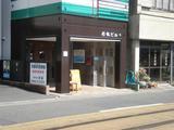 Kenzo 店