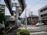 AKIRA 深沢駅
