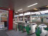 トボルコーヒー 長谷駅