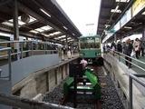 鎌倉ジェラート 鎌倉駅2
