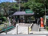 ラ・メゾン アンシェンヌ 極楽寺駅