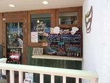 コンプリカータ 店頭メニュー