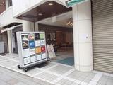 侍ソーセージ 店名ボード