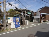 茜屋 由比ヶ浜駅2