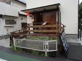 味噌屋鎌倉 外観2