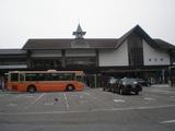 ゆき江 鎌倉駅