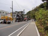あら珠 鎌倉街道
