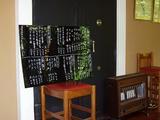 満寿多 黒板と金庫