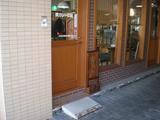 マニベ 入口