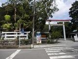 ACCI 鎌倉宮