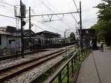 狸穴 北鎌倉駅