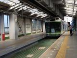 電車通 湘南モノレール