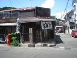 Kapua 力餅家