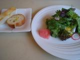 アマルフィイ 鎌倉山 前菜とパン