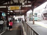 ウミノマチ 江の島駅