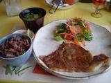 葉山牛ステーキ