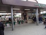 ナチュデコ 長谷駅