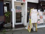 鎌倉食堂 店頭