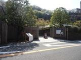 楊梅亭 一条恵観山荘入口
