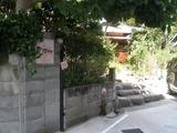 入口イル・リフージョ・ハヤマ 入口