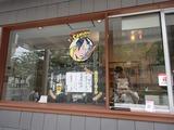 侍ソーセージ 店頭