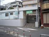 モリモリ 七里ヶ浜駅改札