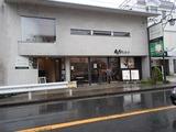 鎌倉ジェラート 店