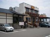 サンディッシュ 店舗と稲村ケ崎温泉