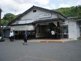 口悦 北鎌倉駅