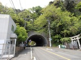 喜心 トンネル