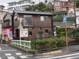 HIRANO 全景