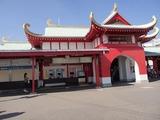 アロハテーブル 片瀬江ノ島駅