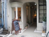 渚キッチン 入口