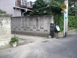 鑰や 路地入口