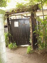 貞水園 門1