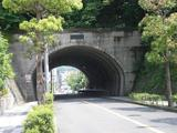 こまめ 御成トンネル