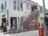 江の島ダイニング 2階の店