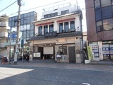 遊ガ埼 店