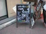 MARUMUGI 小町通りの看板