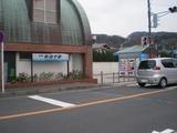 渚キッチン 新逗子駅