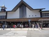 鎌倉和鮮 鎌倉駅
