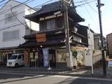 鎌倉珈琲堂 建物2