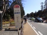 こころや 鎌倉街道