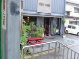 チキズテーブル 店江ノ電