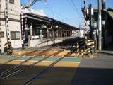 シトリン 長谷駅