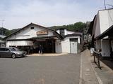 鈴や 北鎌倉駅